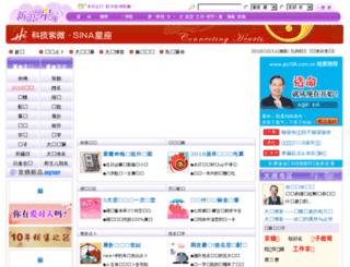 sina.go108.com.cn screenshot