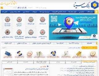 sina24h.ir screenshot
