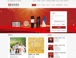 sinatay.com screenshot
