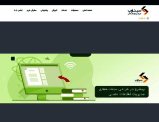 sinaweb.net screenshot