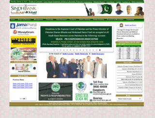 sindhbankltd.com screenshot
