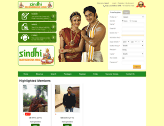 sindhimatrimony.org screenshot