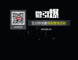 sindhlink.net screenshot