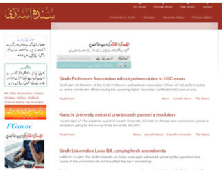 sindhstudy.com screenshot