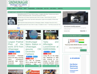 sindhunagar.com screenshot