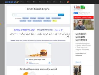 sindhyat.com screenshot