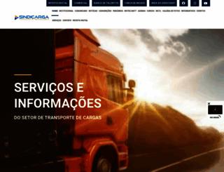 sindicarga.org.br screenshot