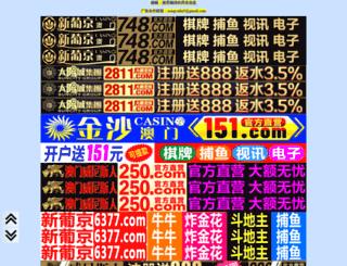 sindoly.com screenshot
