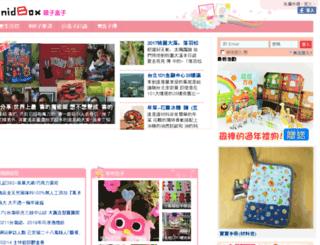 sing157612.nidbox.com screenshot