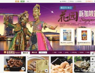 singapore.meiliwan.com screenshot