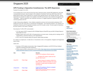 singapore2025.wordpress.com screenshot