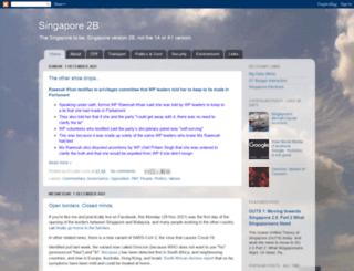 singapore2b.blogspot.sg screenshot