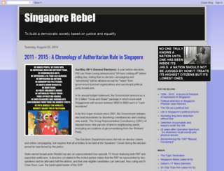 singaporerebel.blogspot.sg screenshot