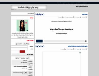 singers-daily.rozblog.com screenshot