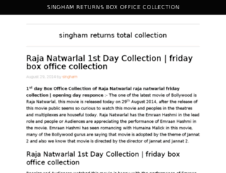 singhamreturnsboxofficecollections.in screenshot