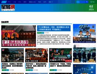 singtao.com screenshot