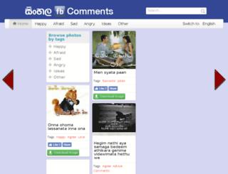 sinhalafbcomments.com screenshot
