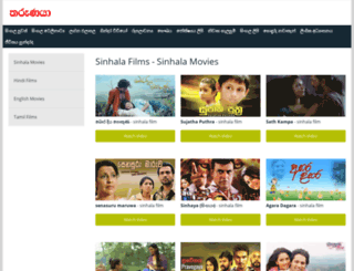 sinhalafilms.tharunaya.us screenshot
