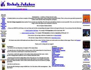 sinhalajukebox.org screenshot