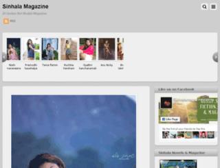 sinhalamagazine.com screenshot