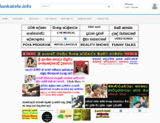 sinhalateledrama.info screenshot