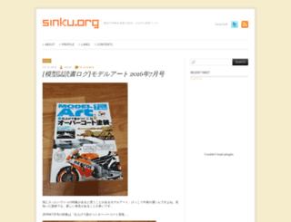 sinku.org screenshot
