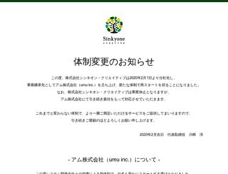 sinkyone.com screenshot