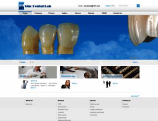 sino-dental.com screenshot