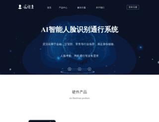 sinocall.com screenshot