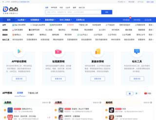 sinocars.diandian.com screenshot