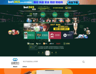 sinoflagsanitary.com screenshot