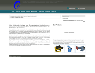 sinohyd.com screenshot