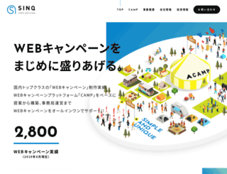 sinq.co.jp screenshot