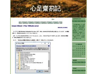 sinraptor.asablo.jp screenshot