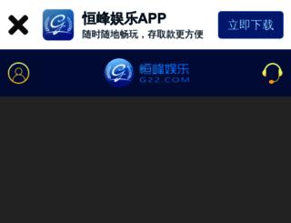 sinrowsun.com screenshot