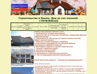 sip-dom-krimea.io.ua screenshot