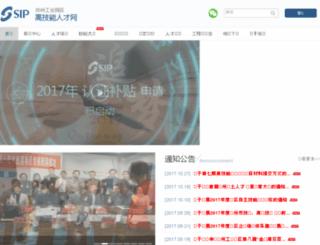 sip-gjn.com screenshot