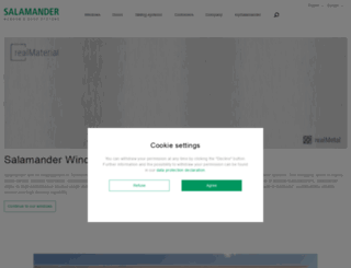 sip.de screenshot