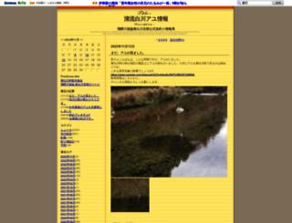 sirakawa-ayu.seesaa.net screenshot