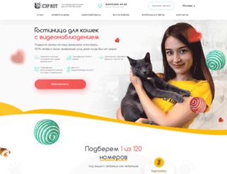 sircat.ru screenshot