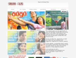 sirisarafilms.net screenshot