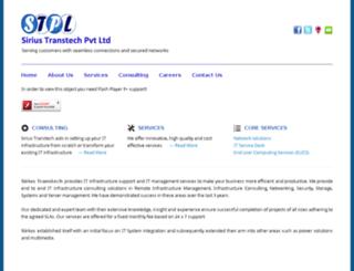 siriustranstech.co.in screenshot