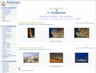 sirloinskipper.fotopages.com screenshot