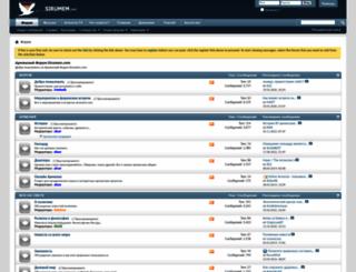 sirumem.com screenshot