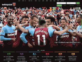 sisaibo.com screenshot
