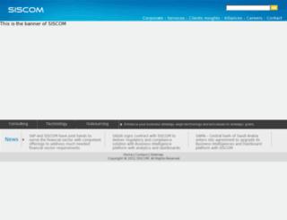 siscom.com.sa screenshot