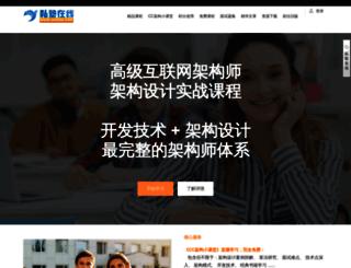 sishuok.com screenshot