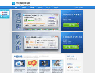 sisijp.com screenshot