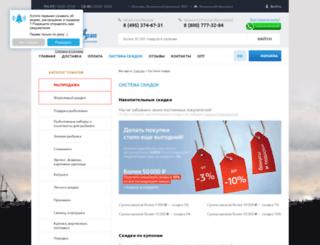 sistema-skidok.rybalka4you.ru screenshot