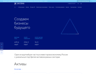 sistema.ru screenshot